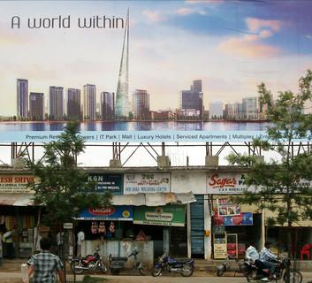 """Werbung für Lanco eine """"Integrated Township"""", 2005"""