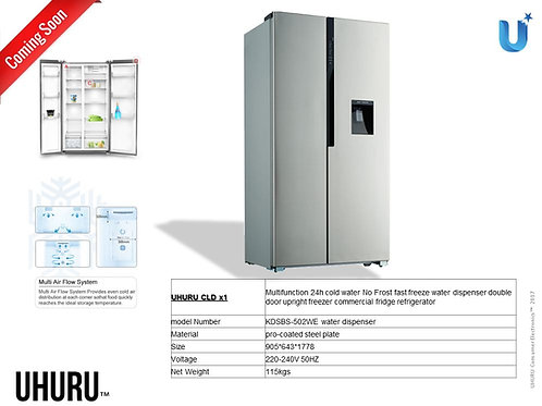 UHURU:X1 smart fridge range