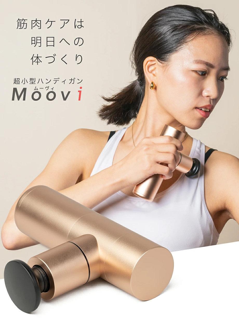 moovi-lp-033.jpg