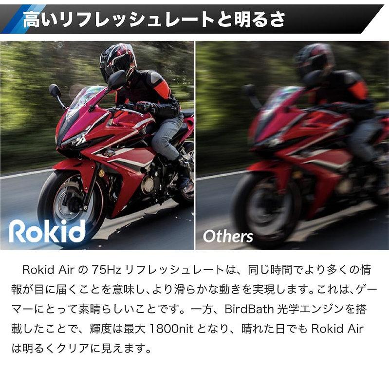 rokid-air-lp-006.jpg