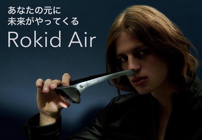 rokid-air-lp-016.jpg