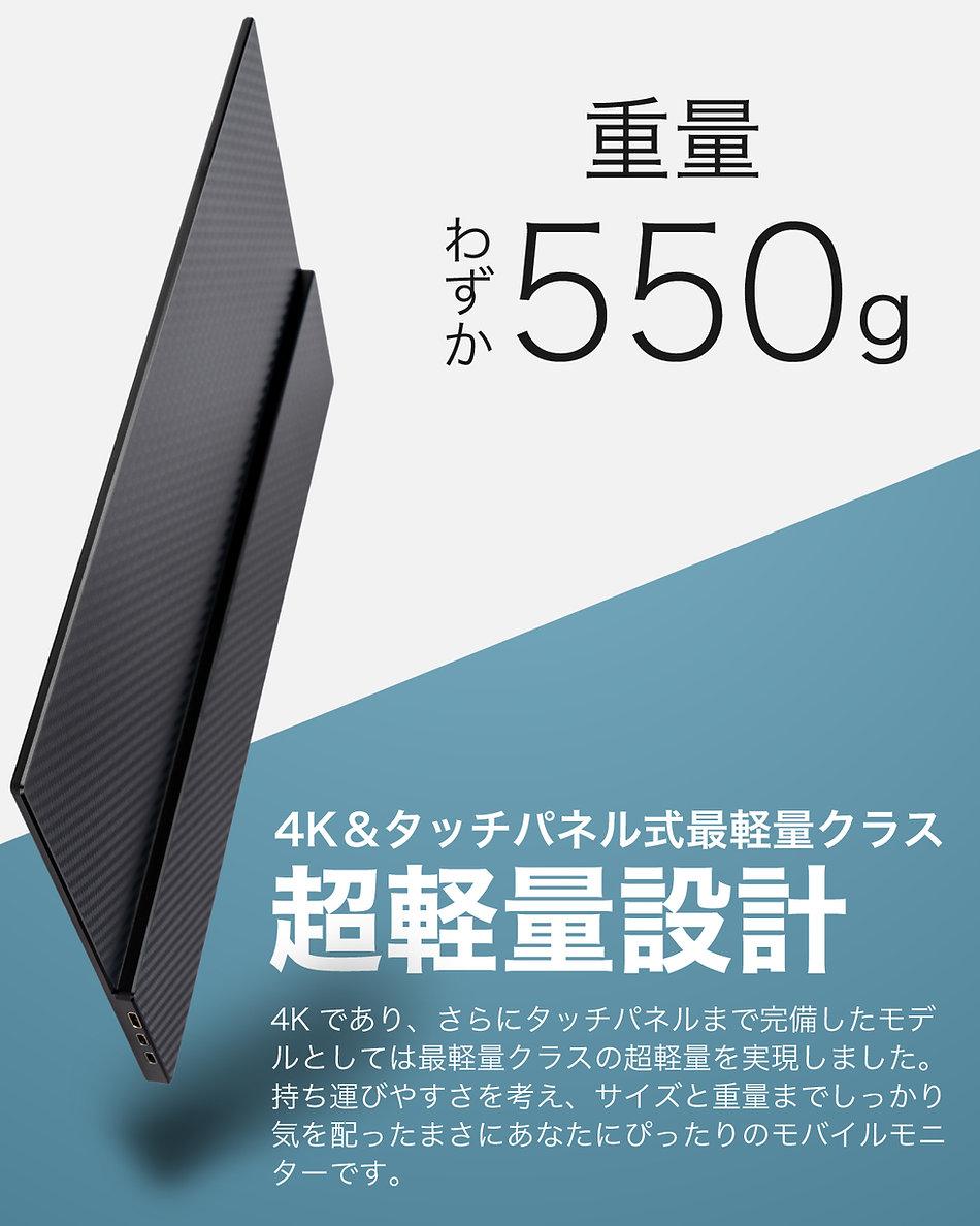 U14RT-4K-LP006.jpg