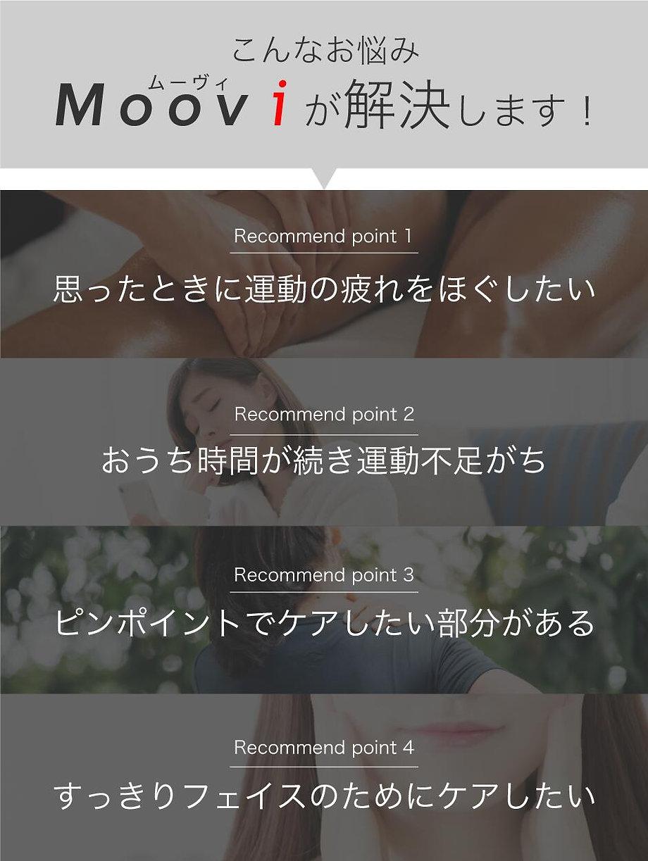 moovi-lp-015.jpg