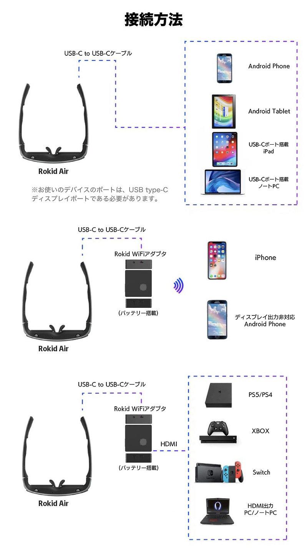 setsuzoku_900px.jpg