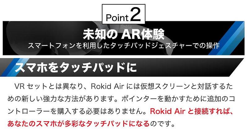 rokid-air-lp-008.jpg