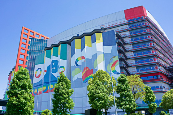 Asia-Pacific Trade Center