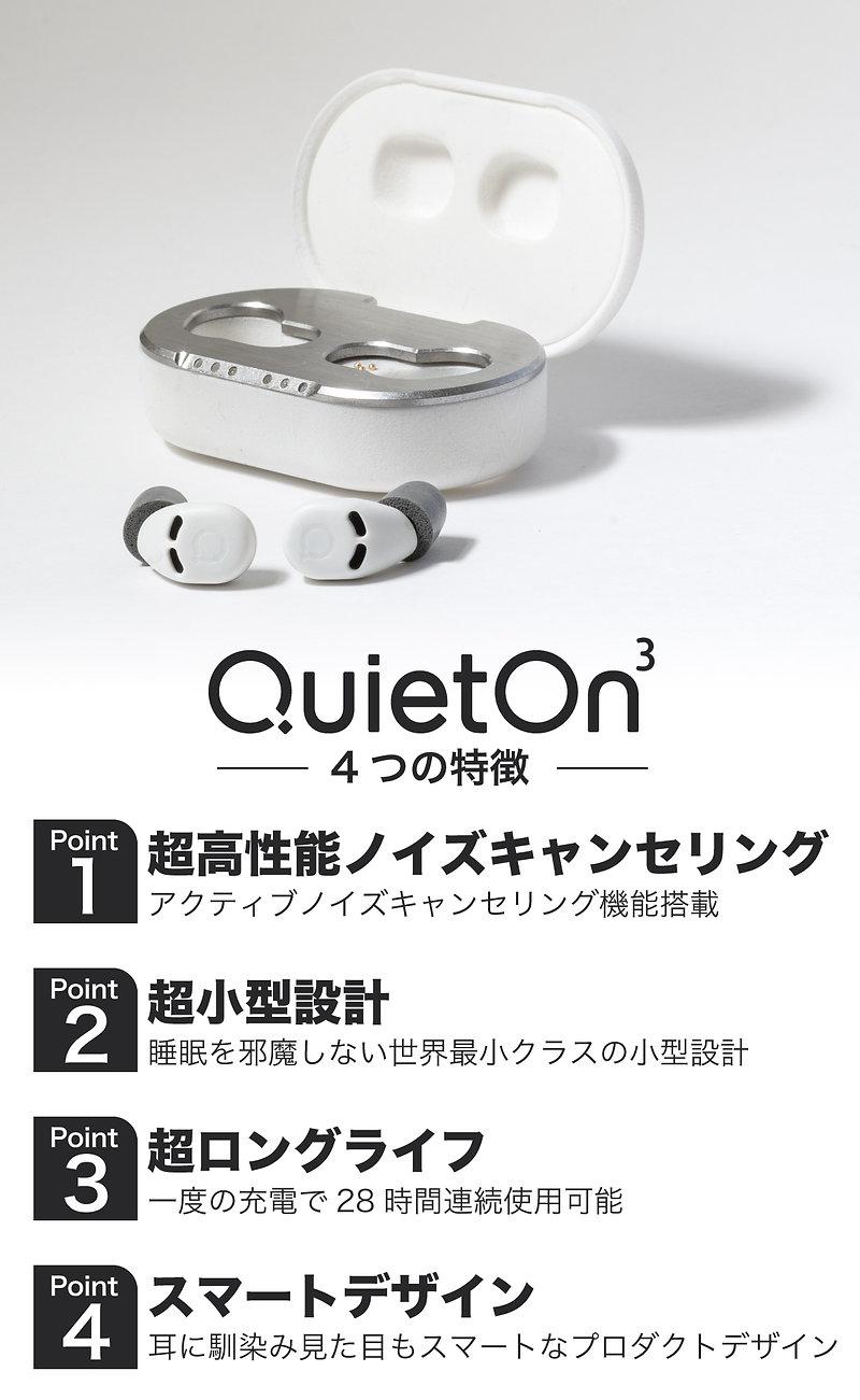 QO-LP-010.jpg