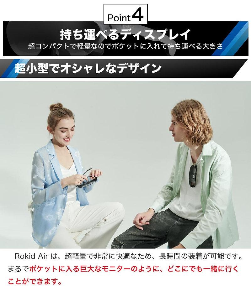 rokid-air-lp-011.jpg