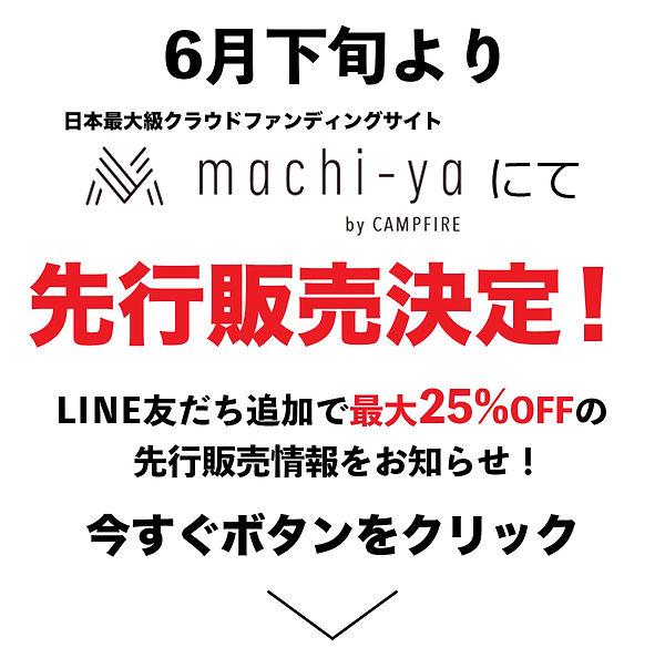 QO-LP-004-2.jpg