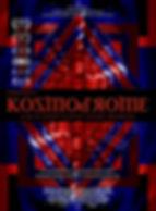 Poster Kosmodrome.jpg