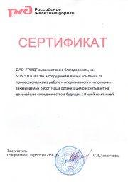 phoca_thumb_m_4.jpg