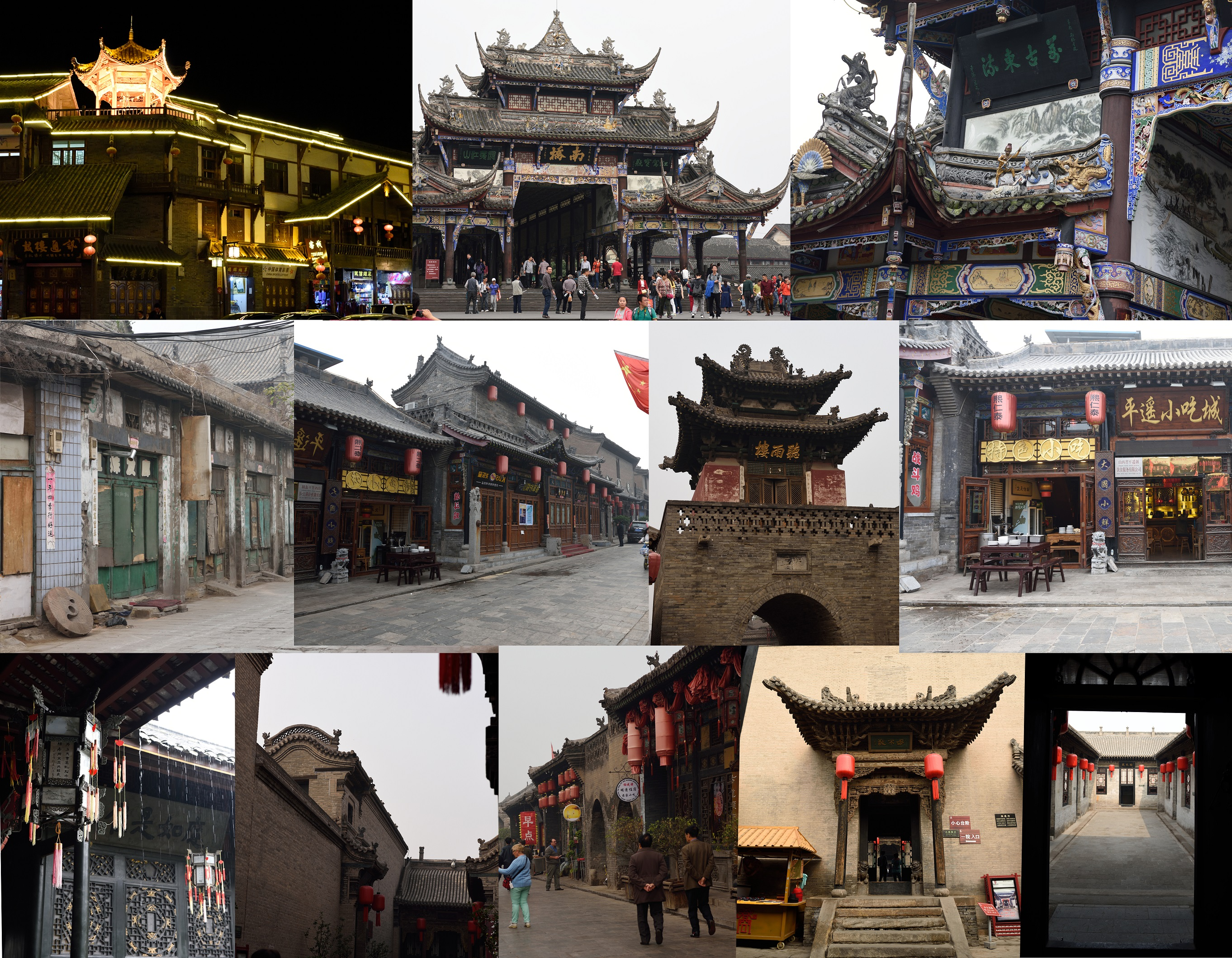 Ancient Chinese Architectures