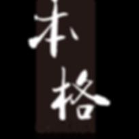 15001500本格去红logo透明.png