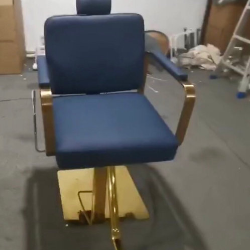 Square Recliner Styling Chair