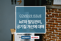 covid19issue_title.png