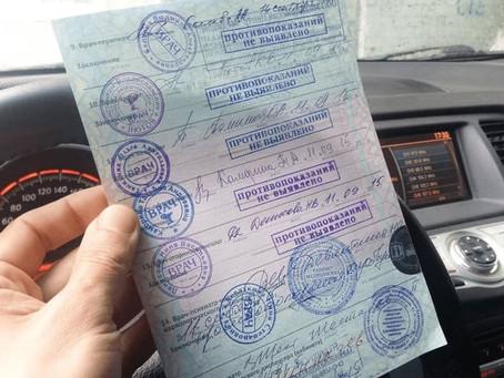 Медсправка для водителей: отвечаем на вопросы