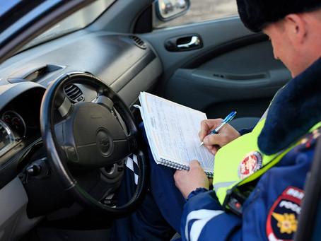 С 1 января 2021 года автомобилистов ждут новые штрафы