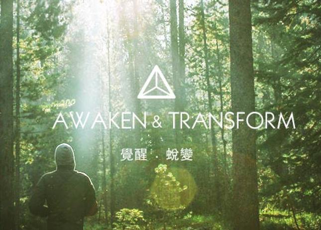BANNER-Awareness+Transform.jpg