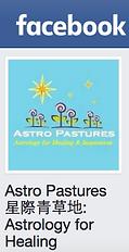 Astro Pastures on Facebook