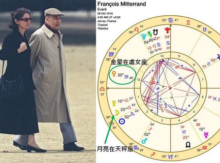 占星學看地下情(一)