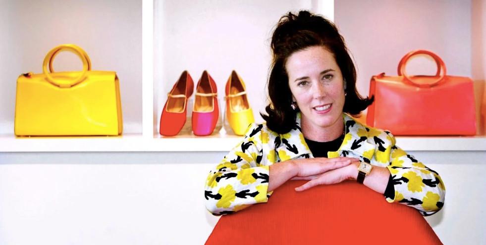 美國手袋和衣飾設計師Kate Spade