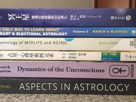 占星書推介:從初階到高階的八本書