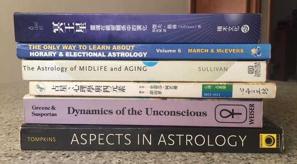 占星書推介:從初階至高階的八本書