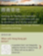 Astrology blog by Hong Kong astrologer