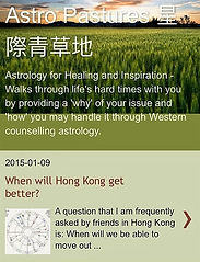 Astrology blog by Hong Kong astrologer