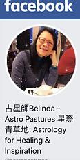占星師Belinda Astro Pastures Astrology for