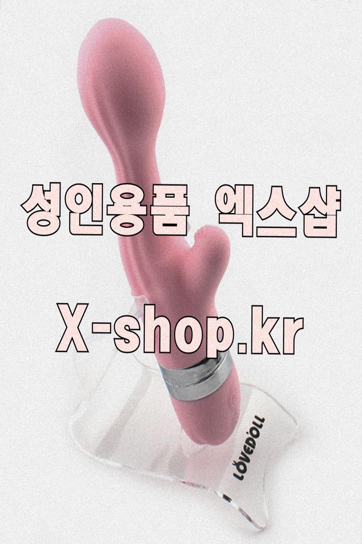 스팽용품 바른생각002 성인용ㅍㅁ NOSEHOOK 미스옹
