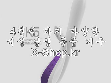무관중 경기장 채운 마네킹 성인용품 성인용 '리얼돌' 논란