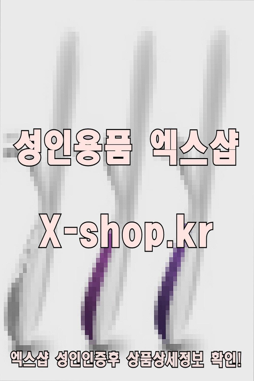 딴지몰 폴카 A캡틴 B캡틴 YEQU VIBRATOR