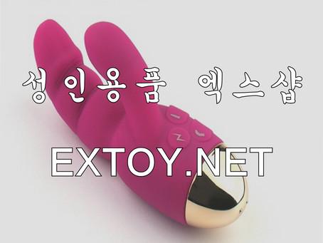 [ 성인용품 엑스샵 ]플레이보이, 나스닥 상장…9년만에 증시 '컴백'