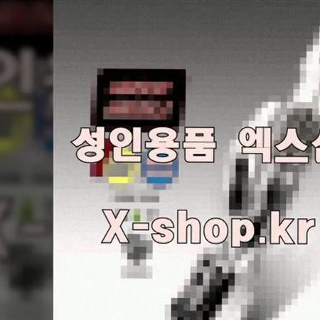 진동벨트 벨트진동 레이디홀 밤토끼넷 보지자극 성인용구 성용구