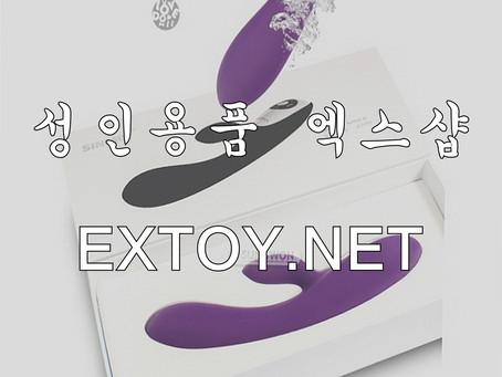성인용품 핑거바이브 손가락바이브 세티스파이어 40대 손바이브
