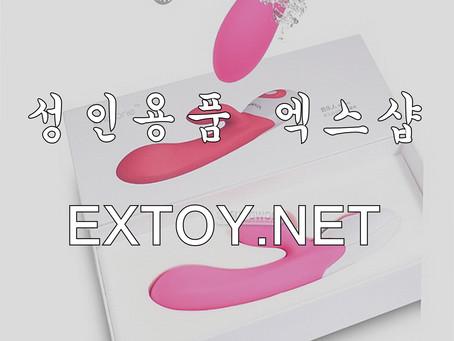 성인용품 새디스트 성생활 스토어 도매 50대남성 마조히스트