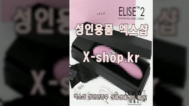 에로토이몰 여성향웹툰 세종조이 맥스라이프 리틀킹콩 인더파우치