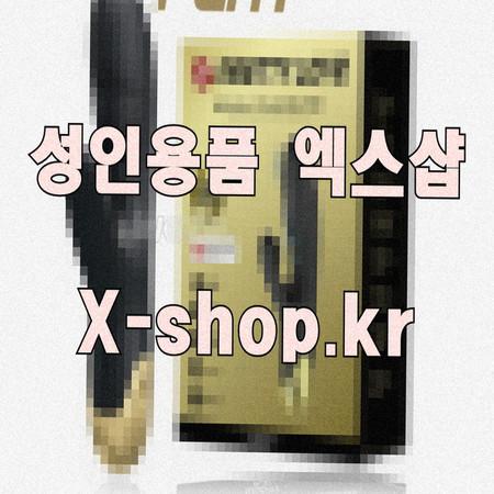19금만화 무료야툰 야툰사이트 SM웹툰 SM만화 만화19
