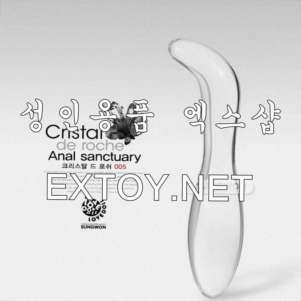 온나바이브 엑스샵 XSHOP 레드울프몬 누드젤 PLAYBOY콘돔