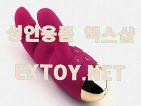 십홀닷컴 WANDERING 기모찌몰 찰떡몰 씹홀닷컴 페레몬향수