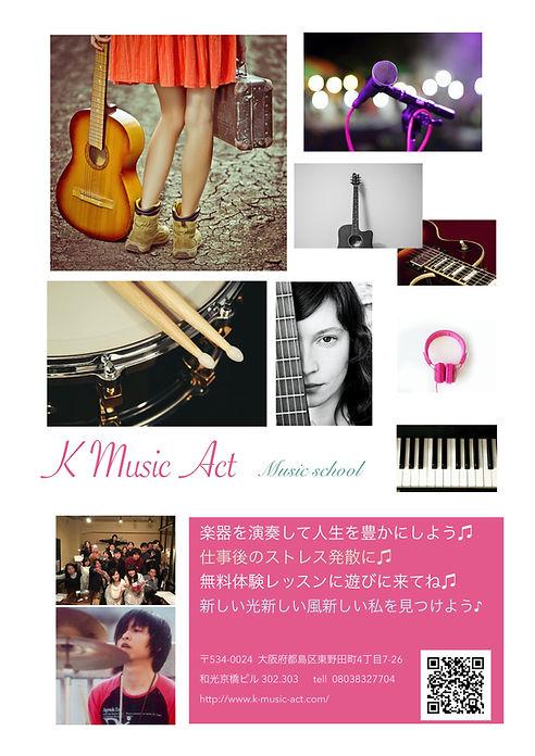 K Music Act チラシ