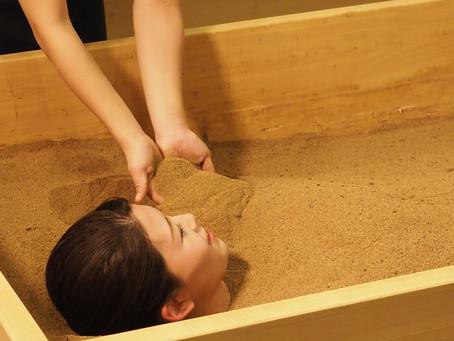 【酵素浴の効果】身体を芯まで温め、冷え性改善・肩凝り・腰痛の改善