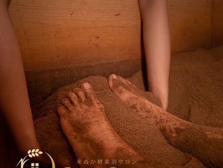 【スタッフブログ】季節の変わり目に温活のススメ