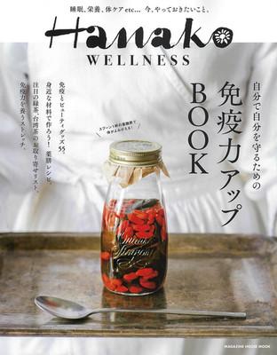 Hanako WELLNESS