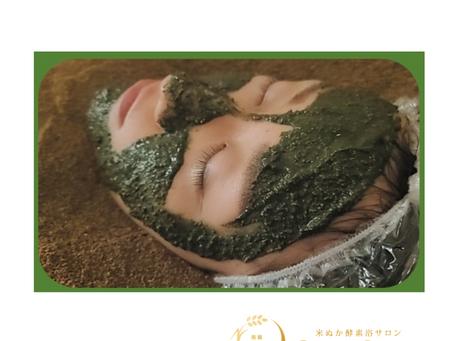 【好評開催中】緑茶のカテキンパック