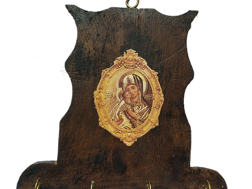 Porta Chave   Nossa Senhora de Guadalupe