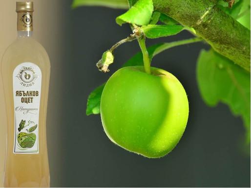 Спрете разширените вени с ябълков оцет