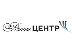 ВАННА ЦЕНТР