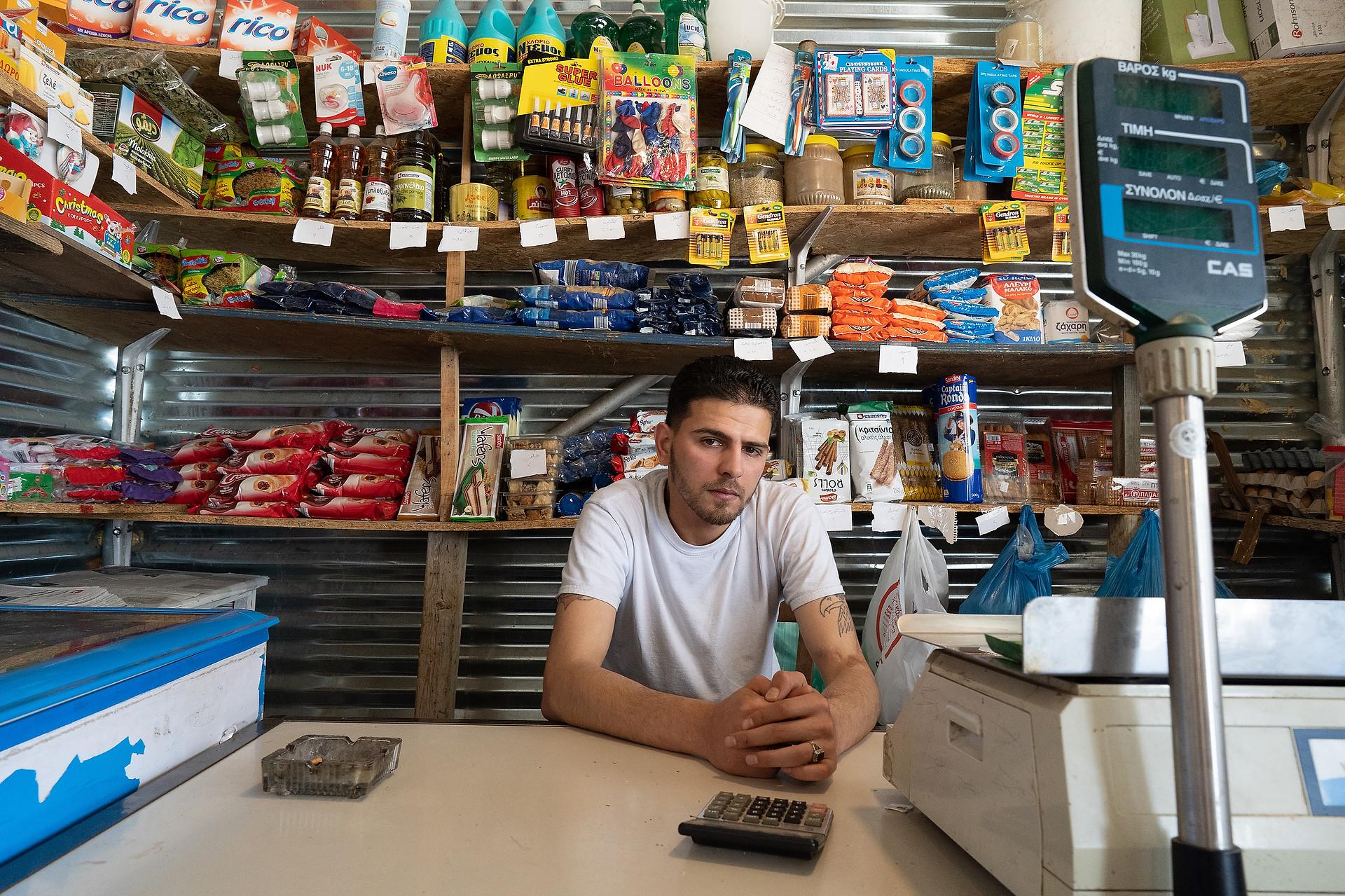 Shop life in Camp Ritsona